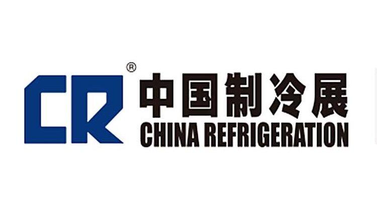 نمایشگاه صنعت تبرید چین
